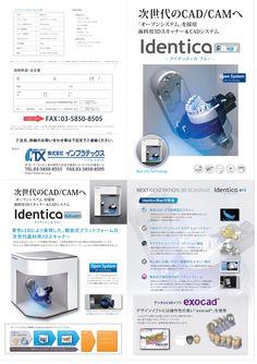青色LED、次世代のCAMCAD、歯科用3DスキャナーCADシステム、Identica、インプラント、義歯