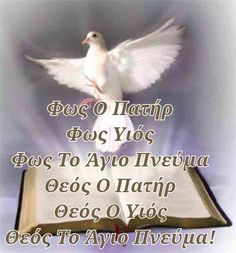 Christ, God, Decor, Dios, Decoration, Allah, Decorating, The Lord, Deco