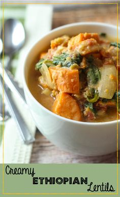 Creamy Ethiopian Lentils Soup/Stew,  can be vegetarian