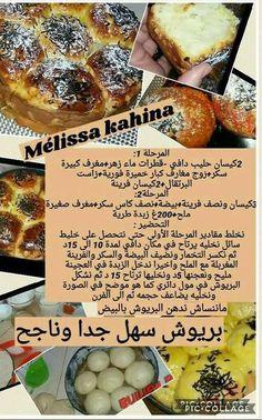 Melissa kahina Brioche trés facile بريوش قطني سهل جدا رائع وناجح جدا جدا*** Plats Ramadan, Algerian Recipes, Delicious Desserts, Yummy Food, Arabian Food, Arabic Sweets, Home Baking, Middle Eastern Recipes, Chocolate Chip Cookies