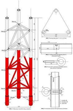 Мачта для антенны высотой 10-15 метров Roof Truss Design, Facade Design, House Design, Steel Trusses, Roof Trusses, Steel Drawing, Civil Engineering Design, Steel Structure Buildings, Space Frame