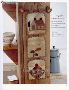 [转载]日文布艺书—《南久美子--トープがやさしい暮らしのキルト》(一) Table Toppers, Bellisima, Floating Shelves, Tea Time, Ladder Decor, Bottle Opener, Make It Simple, Applique, Patches