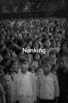 Nanking Documentary - Nanking elucidates a very dark moment in human history: the massacre of people and rape of women by Japanese soldiers who occupied that city during the Second World War. The film's strong message is that it must not happen again. Nanjing, Nanking Massacre, World History Facts, Military Records, Evil Empire, Political Issues, Documentary Film, World War Ii, Wwii