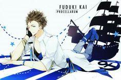 Kai Fuzuki (Tsukiuta)