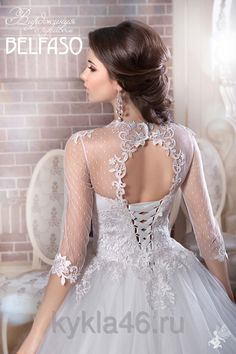 Салоны свадебных платьев в курске цены