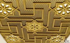 Arabian crafted latticework wood ceiling panels. | Carved Wood Ceilings