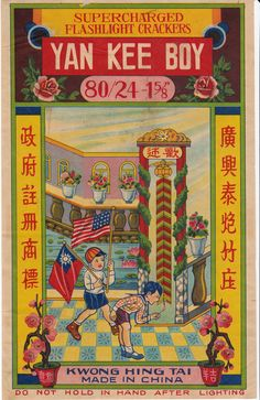 Vintage advertisting for Yan Kee Boy c.1920's-30's  #ChineseDesign