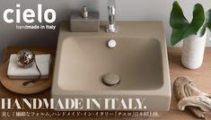 【ヒッツ】ハンドメイド・イン・イタリー・チエロ洗面器スマイル480mm CIELO HANDMADE IN ITALY SMILE480【SANITARY ONLINE SHOP】