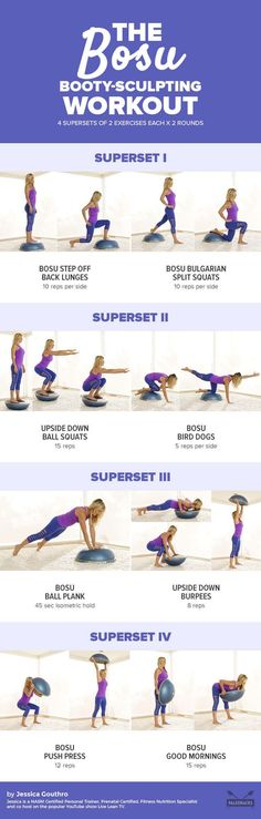 Challenge yourself with these butt-lifting Bosu ball moves!