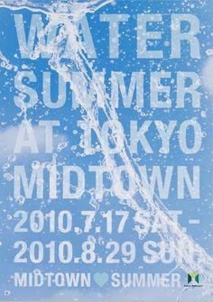 MIDTOWN♡SUMMER 2010 | good design company