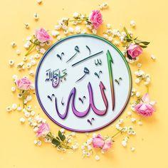 Listen To Quran, Learn Quran, Learn Islam, Allah Calligraphy, Islamic Art Calligraphy, Allah Wallpaper, Islamic Wallpaper, Islamic Images, Islamic Pictures