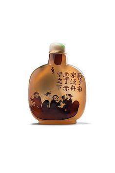 A rare silhouette agate snuff bottle 1800-1870