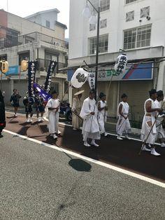 Kogashi Matsuri 2018. Atami, Street View