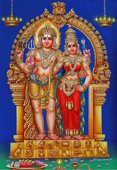 Shiva Hindu, Shiva Shakti, Hindu Deities, Hindu Art, Radha Krishna Pictures, Krishna Radha, Shiva Yoga, Hara Hara, Rudra Shiva