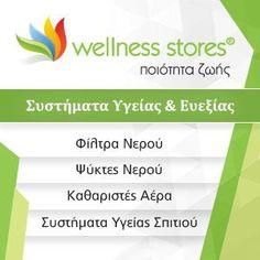 Wellness Stores Wellness