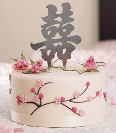 Asian Double Happiness Cake Topper. Would be gorgeous if done in Arabic calligraphy.