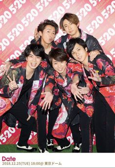 Listen to every Arashi track @ Iomoio You Are My Soul, Original Image, Chibi, Idol, Handsome, Photoshoot, Guys, Movie Posters, Tokyo