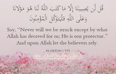 Surah At-Tawbah (The Repentance) ~ Islamic Daily: Rely On Allah Allah Quotes, Quran Quotes, Islamic Quotes, Hindi Quotes, Quran Sayings, Islamic Teachings, Islamic Dua, Religion, Islamic Information