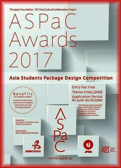 #ASPAC #Package #Design #Awards #Competition ASPAC Award 2017 Asia Students Package Design Competition  DEADLINE: October 6th, 2017  http://instuco.com/international-student-competition.php?title=aspac-award-2017-asia-students-package-design-competition
