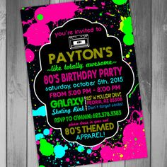 Birthday Party Invite 80s By CLaceyDesign Parties