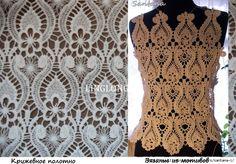 KUFER with artistic handicraft: Blouse with beautiful crochet items Tunisian Crochet, Irish Crochet, Crochet Motif, Crochet Lace, Crochet Stitches Patterns, Stitch Patterns, Crochet Shirt, Irish Lace, Antique Lace