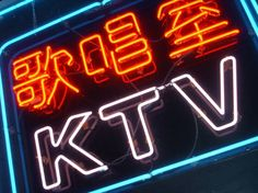 #Karaoke is quite popular in #China