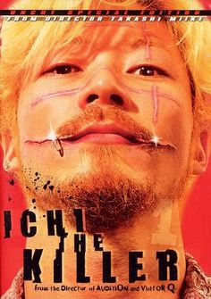This is a great Japanese horror film!