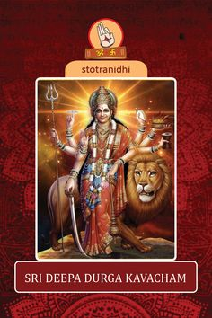 Chant Deepa Durga Devi Kavacham in Telugu, Kannada, Sanskrit and English along with many other Stotras, Veda Suktas and Mantras on stotranidhi.com #Hinduism #Mantra #Stotras #StotraNidhi