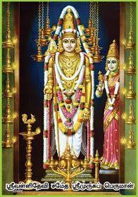 Lord Murugan with consort Valli Om Namah Shivaya, Indian Gods, Indian Art, Lord Murugan Wallpapers, Rama Image, Shiva Wallpaper, Clock Wallpaper, Lord Balaji, Lord Shiva Family