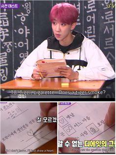 Minghao on Elementary School Teacher