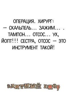 БРАТСТВО ПРИКОЛИСТОВ | OK.RU