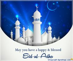 Wish you all a very happy and blessed Eid al-Adha!  http://www.mapsofindia.com/events/india/id-ul-zuha.html