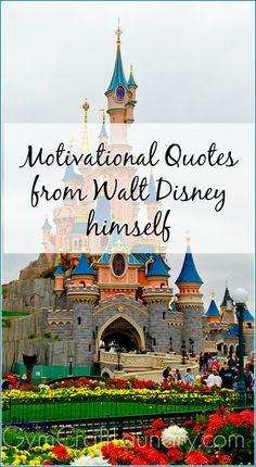 4 Motivational Quotes from Walt Disney