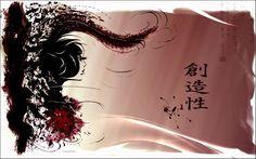 Fonds d'écran Art - Numérique Style Asiatique Apparence
