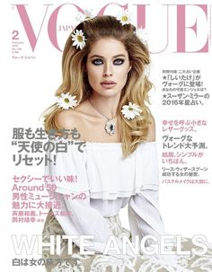 Doutzen Kroes Pose for Vogue Japan Magazine February 2016 Cover shoot