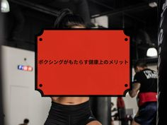 Boxing, Japan, Electronics, Japanese, Consumer Electronics, Brass Knuckles