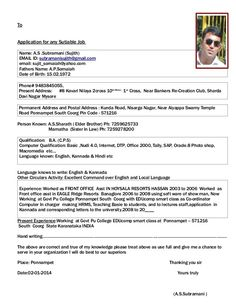 application for any sutiable job name bramani sujith sample resumes administration resume warning invalid argument supplied for foreach in. Resume Example. Resume CV Cover Letter