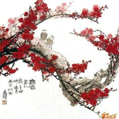 Liu Yujun