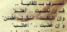 729a06cef92672dbd2445d4ebb643b65 اقوال وحكم   كلمات لها معنى   حكمة في اقوال   اقوال الفلاسفة حكم وامثال عربية