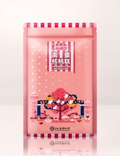 Salico Foods is a well-known brand in the Taiwan wedding cake industry.