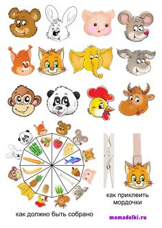 Óvoda Nail Polish nail polish peels off Animal Activities, Infant Activities, Preschool Activities, Teaching Kids, Kids Learning, Learning Games, Creative Curriculum, Educational Games For Kids, Kids Education