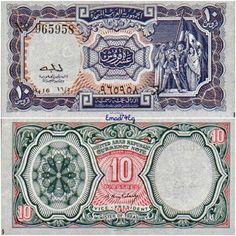 عشرة قروش مصرية Egyptian Banknote