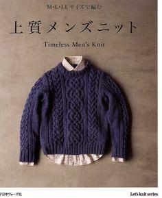 Atemporal para hombre Knit  libro japonés por pomadour24 en Etsy
