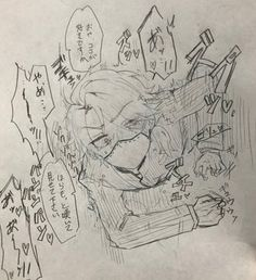 画像 My Dentist, Identity Art, Shounen Ai, Cute Anime Guys, One Piece Anime, Fujoshi, Kawaii Anime, Aesop, Art Reference