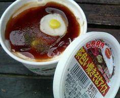 Yakisoba Ice Cream   10 Craziest Japanese Ice Cream Flavors