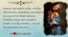 Картинка про любовь №1251 с сайта lovelycard.ru
