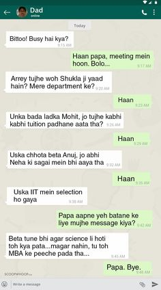 Funny jokes in hindi, hilarious jokes, funny quotes Flirting Quotes For Him, Funny Quotes For Teens, Flirting Memes, Funny Quotes About Life, Funny Text Fails, Funny Texts, Humor Texts, Slimming World, Grease