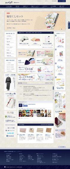 The website 'http://www.ginza-kunoya.jp/' courtesy of @Pinstamatic (http://pinstamatic.com)