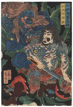 Zhang Heng, the Boatman, 1856  by Yoshiharu (1828 - 1888)