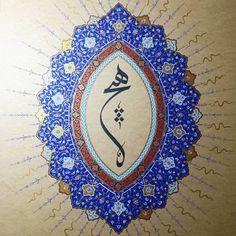 Hiç İnsanın çömlekten farkı olmamalı,nasıl ki çömleği ayakta tutan dışındaki biçim değil,içindeki boşluk ise,insanı ayakta tutanda benlik zannı değil hiç'lik bilincidir… Hz.Mevlana Dipnot : final çalışmam ... #art #calligraphy #hi #artshelp #illumination #tezhip #islamicart #picture #homework #artwork #watercolor #colors #painting #homework #islam #flowers #happy #vs #vsco #vscocam